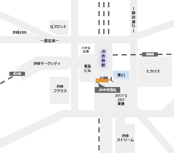 渋谷駅東口への行き方(JR中央改札から)
