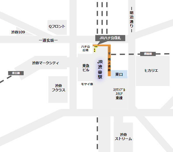 渋谷駅東口への行き方(JRハチ公改札から)