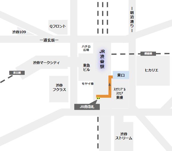 渋谷駅東口への行き方(JR南改札から)