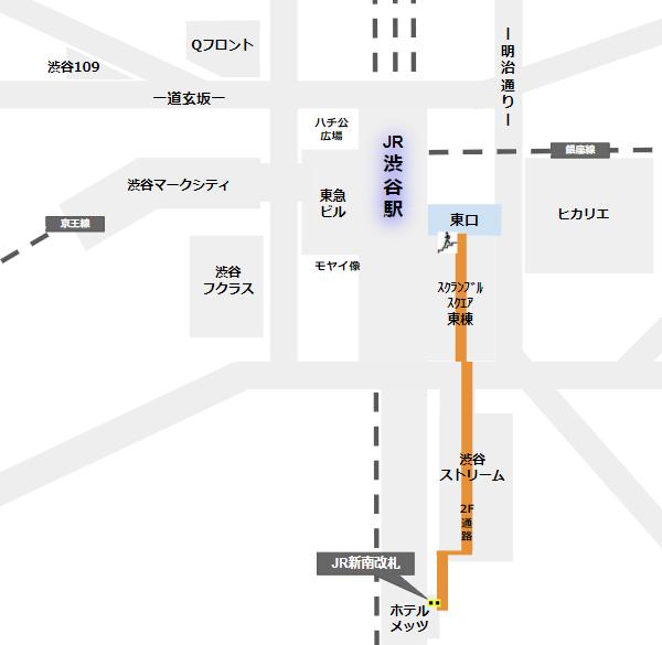 渋谷駅東口への行き方(JR新南改札から)