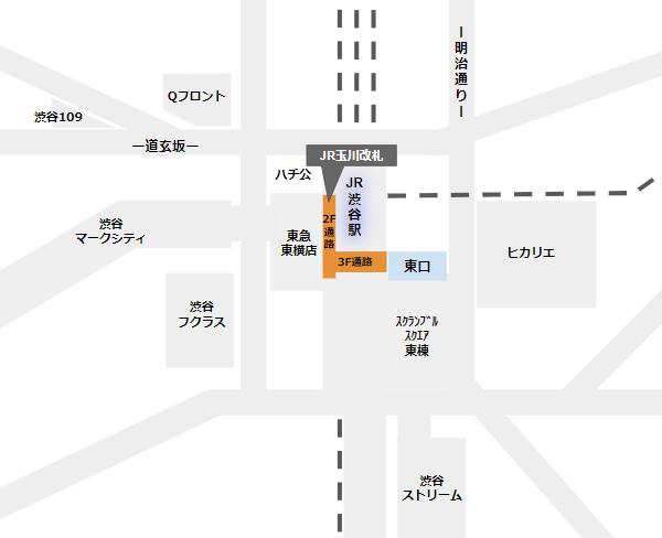 渋谷駅東口への行き方(JR玉川改札から)