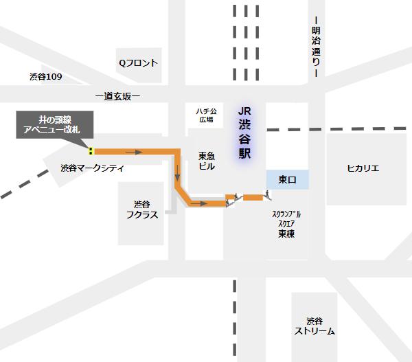 渋谷駅東口への行き方(京王井の頭線アベニュー口改札から)