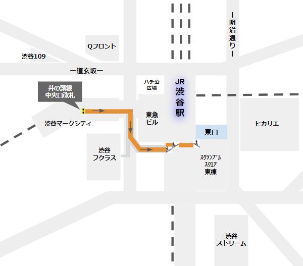 渋谷駅東口への行き方(京王井の頭線中央口改札から)