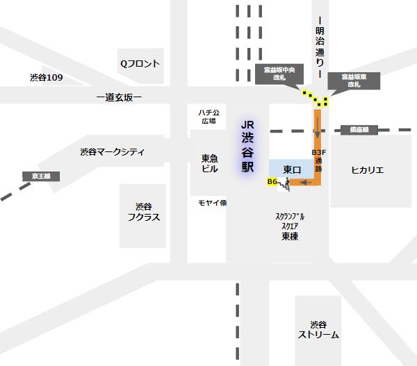 渋谷駅東口への行き方(東急東横/副都心宮益坂改札から)