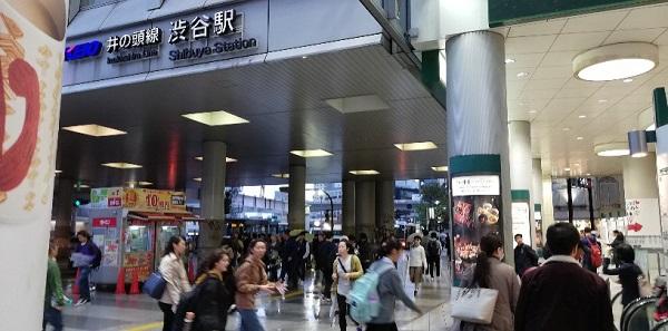 渋谷駅マークシティ入り口(高架下)