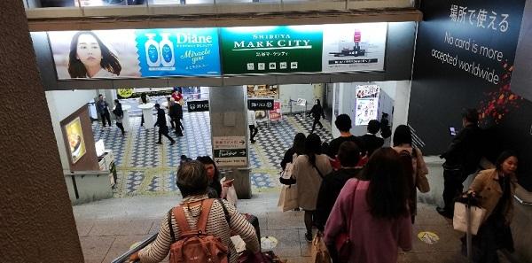 JR線渋谷駅の中央改札前の急な階段を降りる