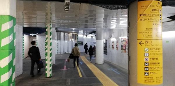渋谷駅南改札前の通路