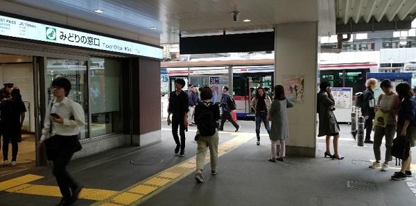 渋谷駅西口のみどりの窓口