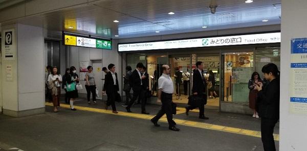 渋谷駅の西口みどりの窓口前