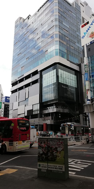 渋谷駅の西口にある渋谷フクラス(2~8F東急プラザ)