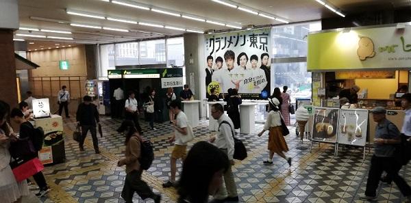 渋谷駅のしぶそばとジューススタンドがあるところ