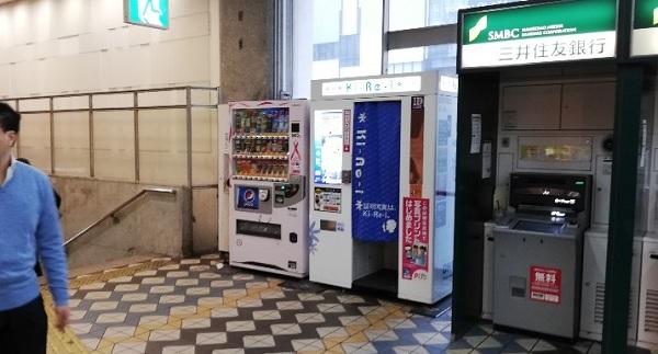 JR渋谷駅の2F、しぶそば前のATMからフクラスへ向かう