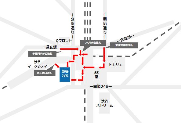 渋谷フクラスへの行き方経路(渋谷駅の主要改札から)