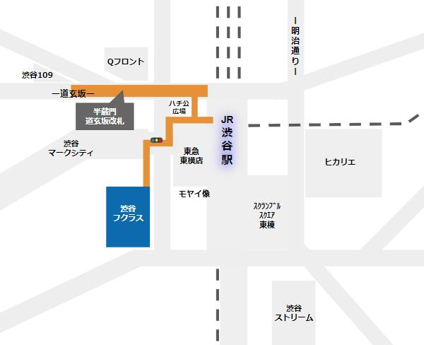 渋谷フクラスへ行き方(半蔵門線道玄坂改札から)