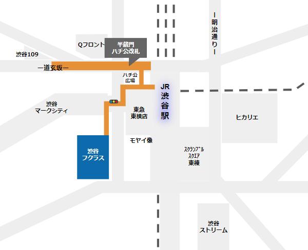 渋谷フクラスへ行き方(半蔵門線ハチ公改札から)