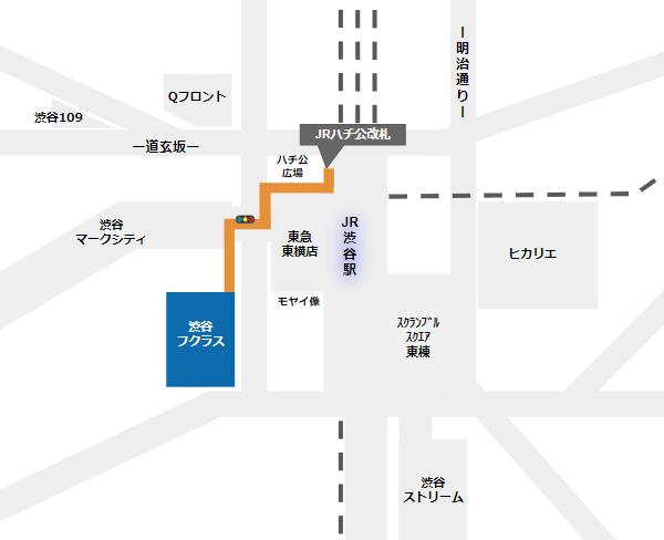 渋谷フクラスへ行き方(JR線ハチ公改札から)