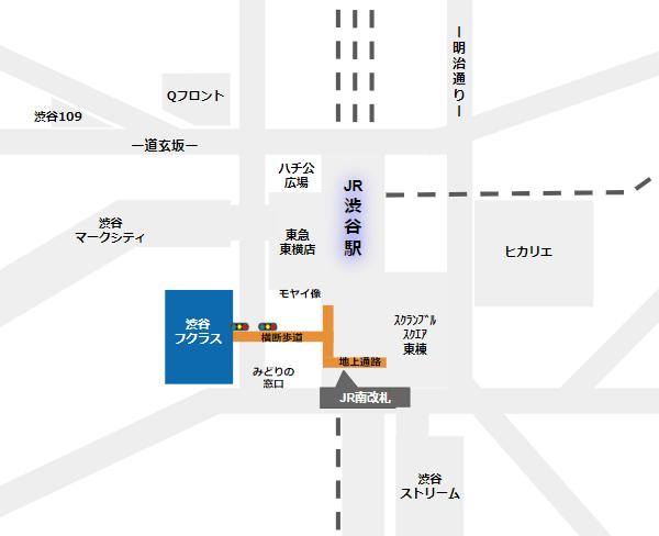 渋谷フクラスへ行き方(JR線南改札から)