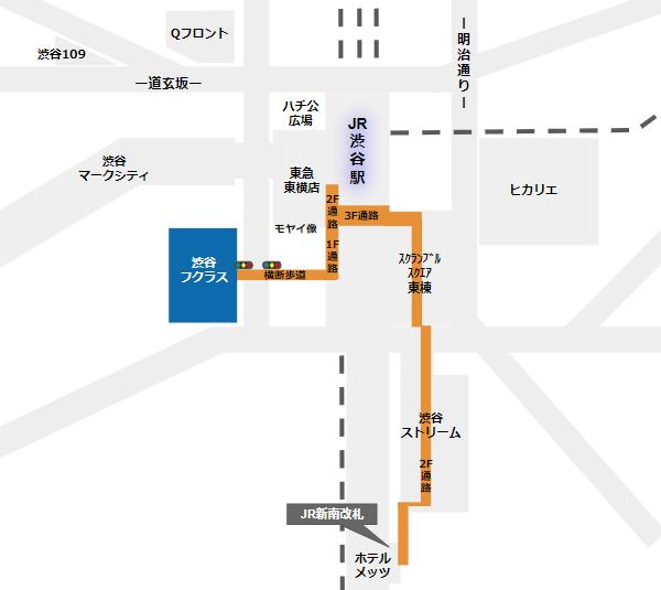 渋谷フクラスへ行き方(JR線新南改札から)