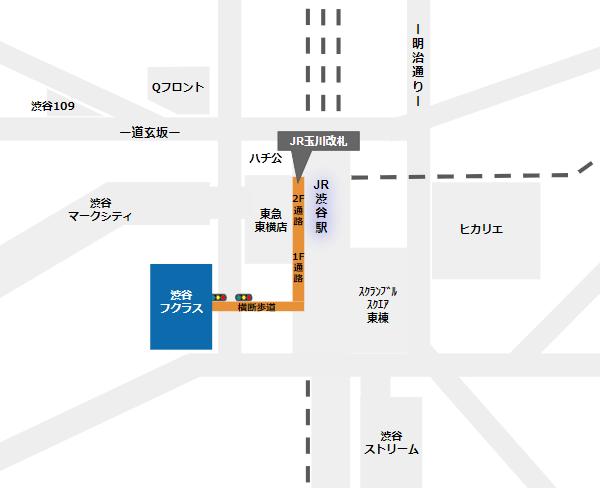 渋谷フクラスへ行き方(JR線玉川改札から)