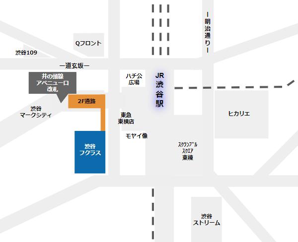 渋谷フクラスへ行き方(井の頭線、アベニュー口改札から)