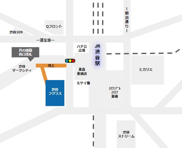 渋谷フクラスへ行き方(井の頭線、西口改札から)
