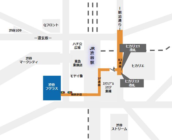 渋谷フクラスへ行き方(東急線ヒカリエ改札から)