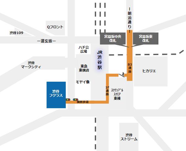 渋谷フクラスへ行き方(東急線宮益坂改札から)