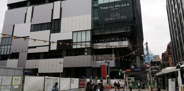 渋谷フクラスの東側外観
