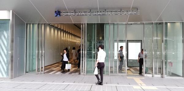 渋谷スクランブルスクエアの南側入り口