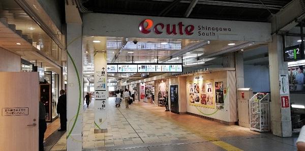 品川駅の構内(駅ナカ、ecuteサウス)