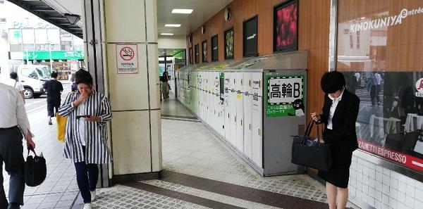 品川駅の改札外にあるロッカー(高輪口のタクシー乗り場の前)