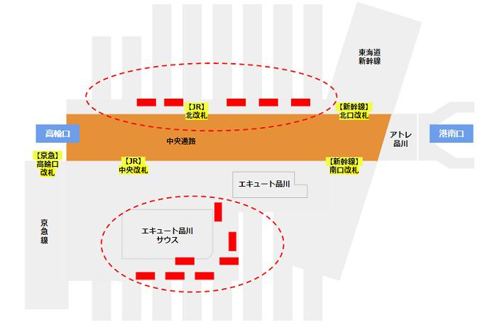 品川駅のロッカーの場所(改札内)
