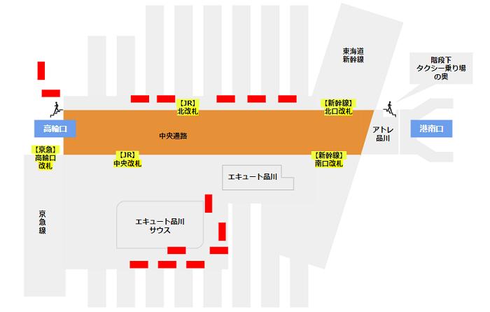 品川駅のロッカーの場所