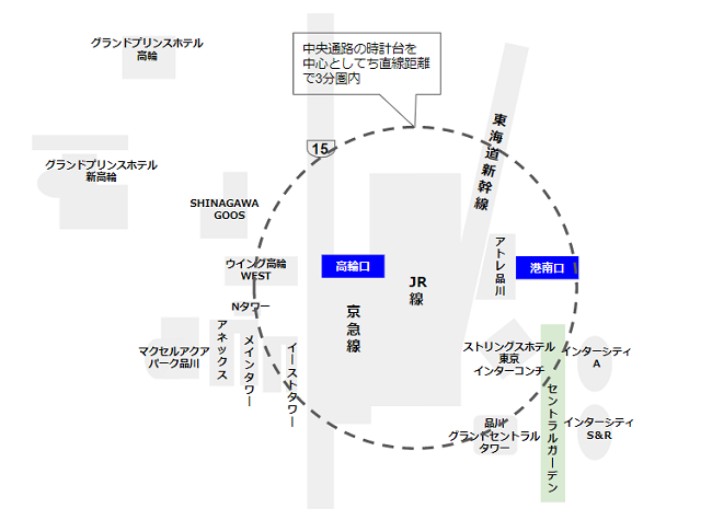 品川駅構内から徒歩5分圏内の施設