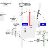 品川駅の構内図、周辺施設との位置関係(徒歩3分圏内)