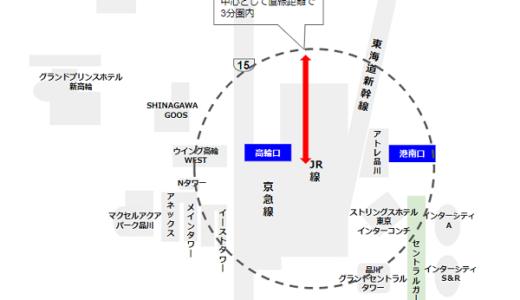 品川駅の構内図【簡易版】