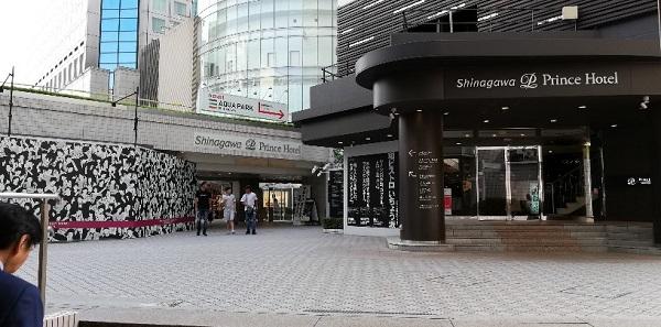 品川駅の高輪口、品川プリンスホテルのN-TOWERフロント前