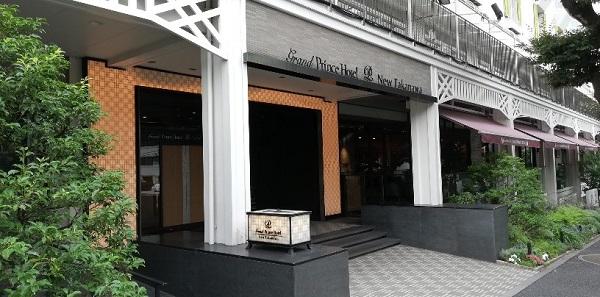品川駅の高輪口、グランドプリンスホテル新高輪