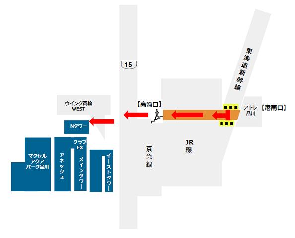 品川プリンスホテルの場所(品川駅の東海道新幹線改札からの経路)