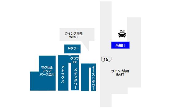 品川プリンスホテルの場所(メインタワー、アネックス、アクアパーク、イーストタワー、Nタワー)