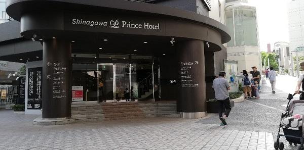 品川駅の高輪口、品川プリンスホテルのNタワー入り口