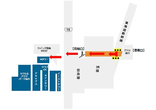 品川駅、東海道新幹線改札から品川プリンスホテルまでの経路