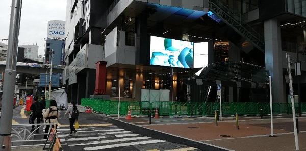 東急プラザ渋谷(渋谷フクラス)の外観