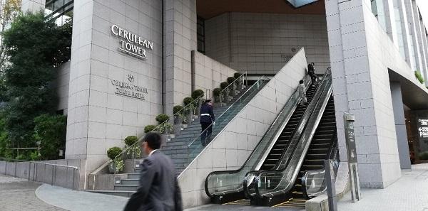 渋谷駅西口セルリアンタワー東急ホテル入口