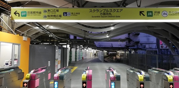 銀座線渋谷駅スクランブルスクエア方面改札