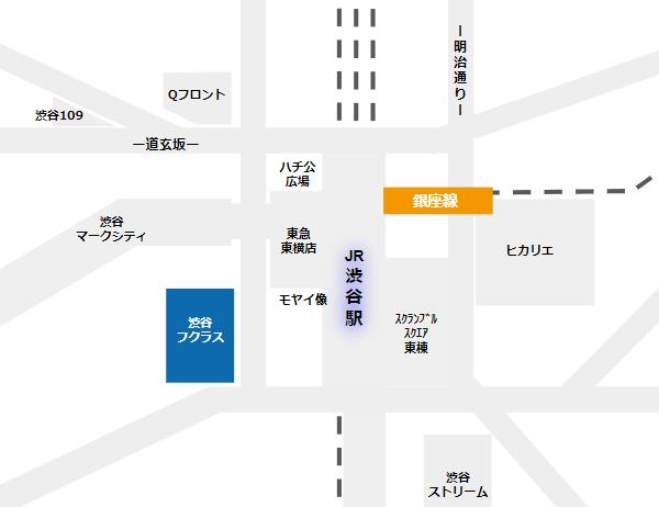 銀座線渋谷駅と渋谷フクラス(東急プラザ)の位置関係map
