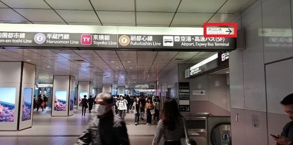 京王井の頭線渋谷駅の通路、西口広場へのナビ看板