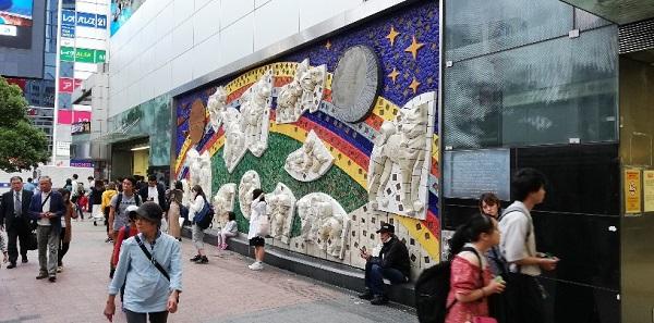 渋谷駅の待ち合わせ場所(ハチ公広場の壁画)