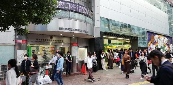 渋谷駅の待ち合わせ場所(ハチ公広場の交番)