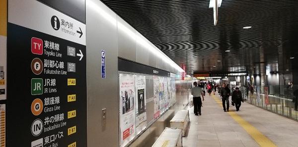 渋谷駅半蔵門改札前から東横線方面へ向かう